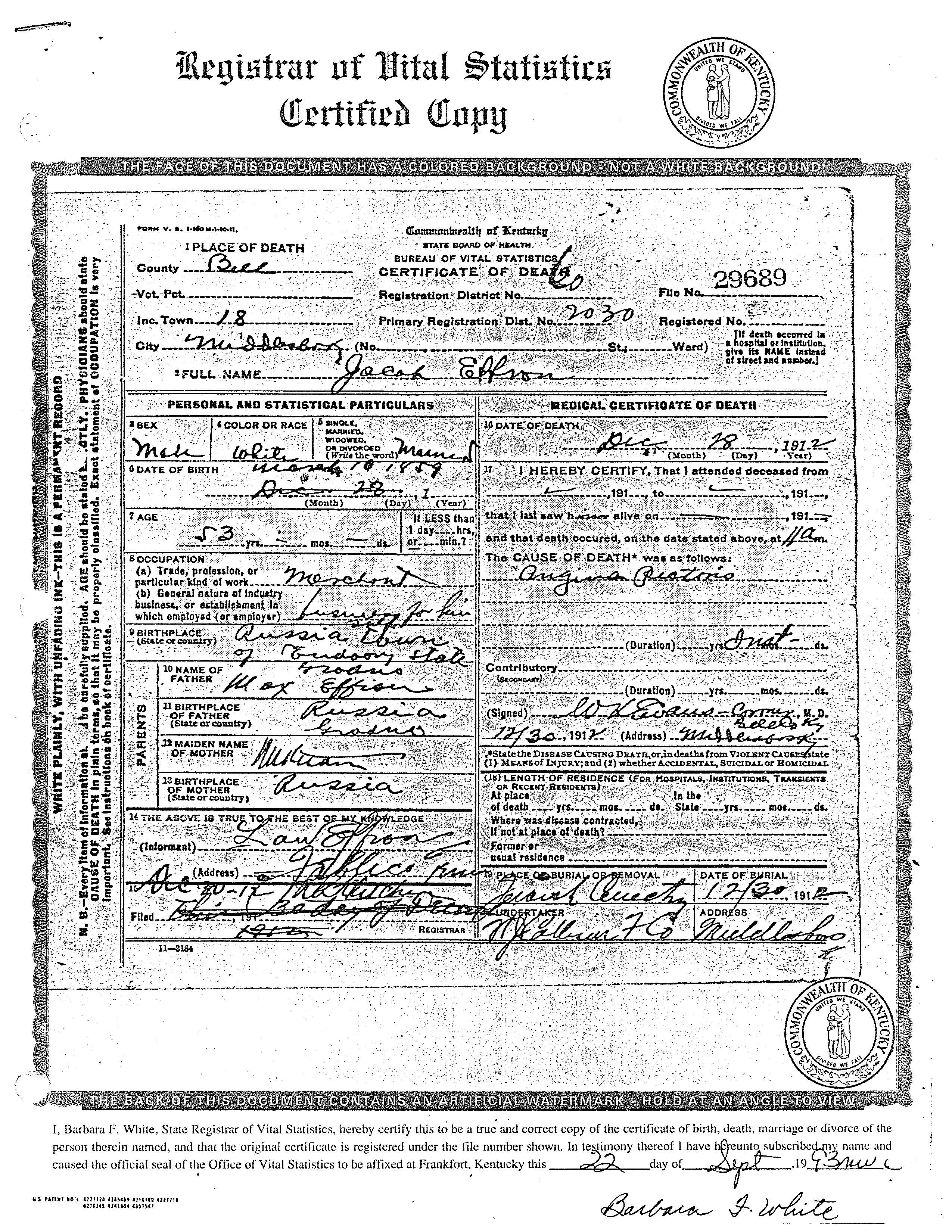 Free Professional Resume Frankfort Ky Birth Certificate Office